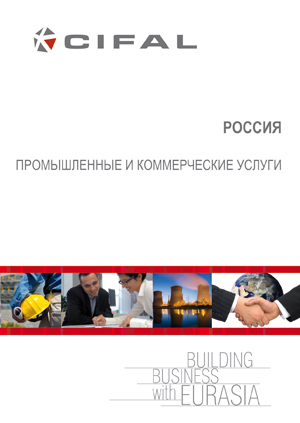CIFAL_RU_ext_ru_final